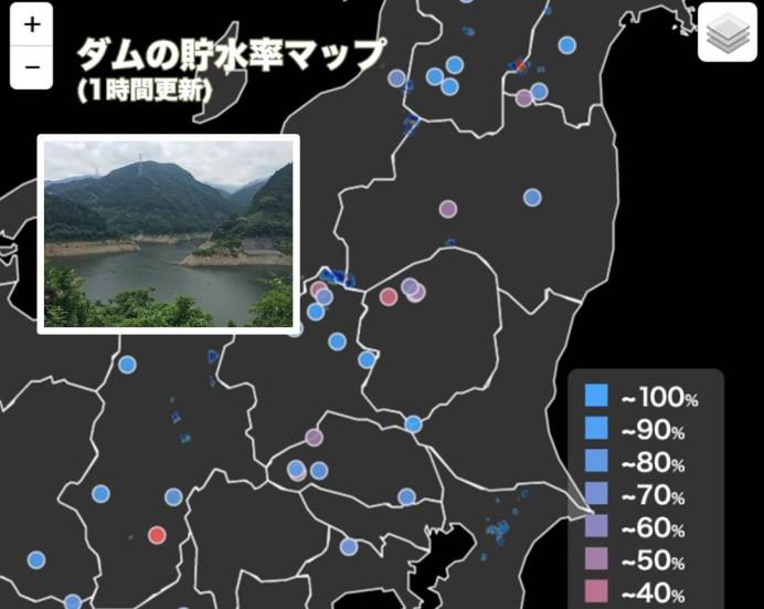 関東 地方 ダム 貯水 率