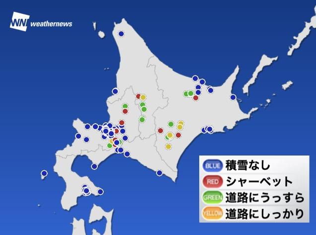 ウェザーニュース 道東 音更帯広IC - Webカメラ …
