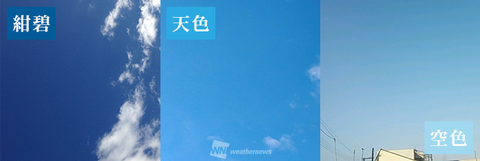 日本の色で表される美しき空たち | ウェザーニュース