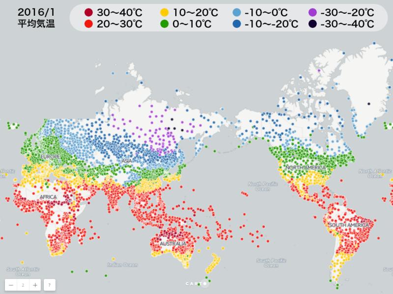 北半球は冬・南半球は夏ロシアがとりわけ寒いわけ日本は南北で気温差