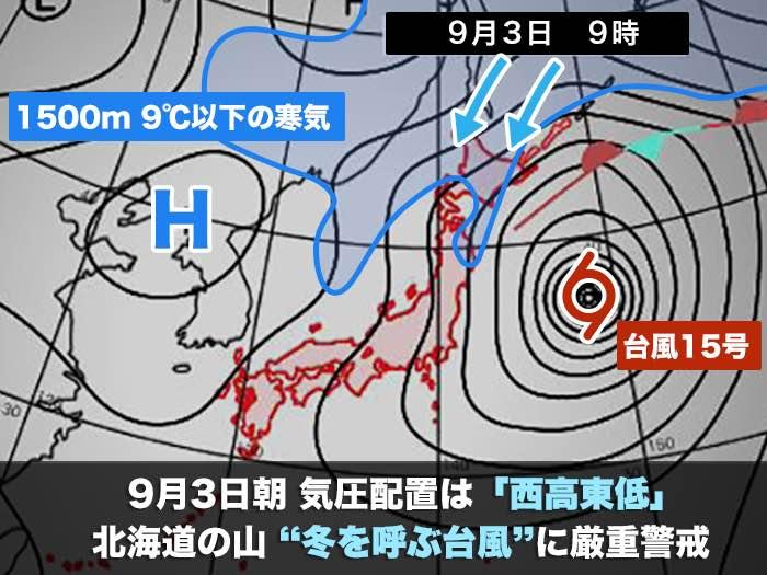 富士山大噴火 Stage 11©2ch.netYouTube動画>15本 dailymotion>1本 ->画像>372枚