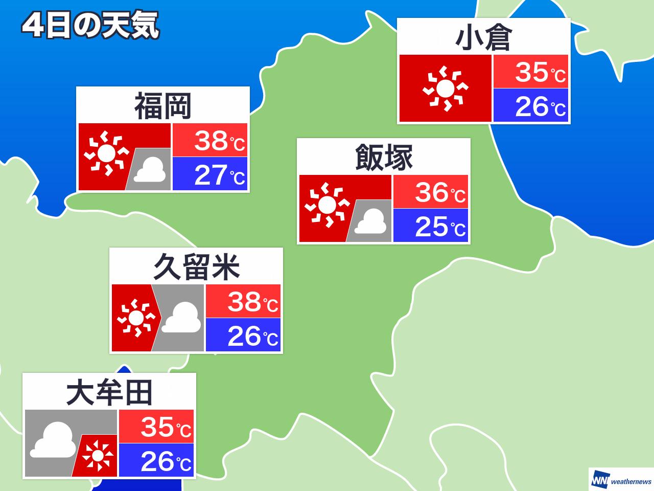 明日 の あきる野 市 の 天気 【一番当たる】東京都あきる野市の最新天気(1時間・今日明日・週間)
