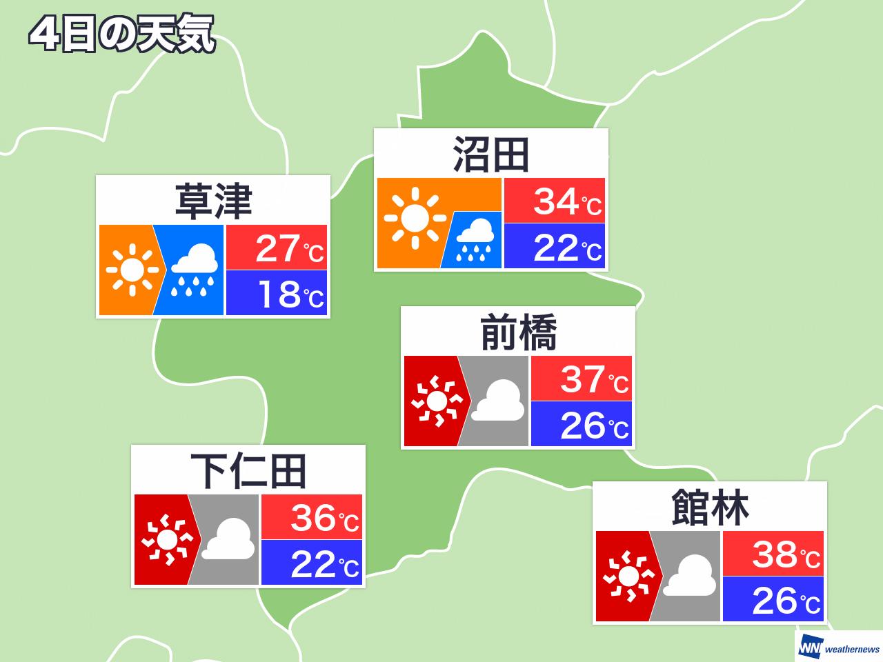 日 天気 月 28 6 週間天気