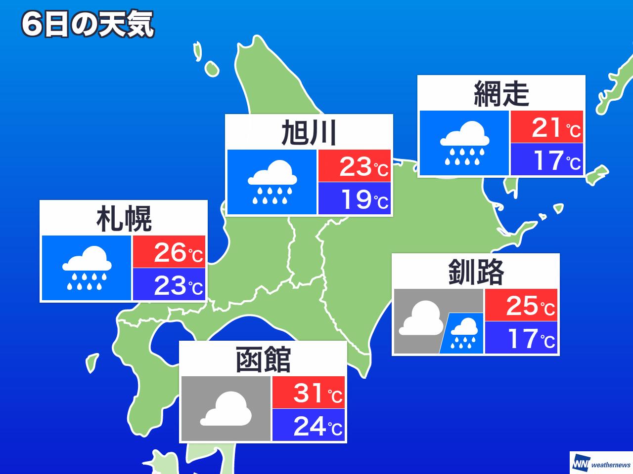 明日 天気 釧路