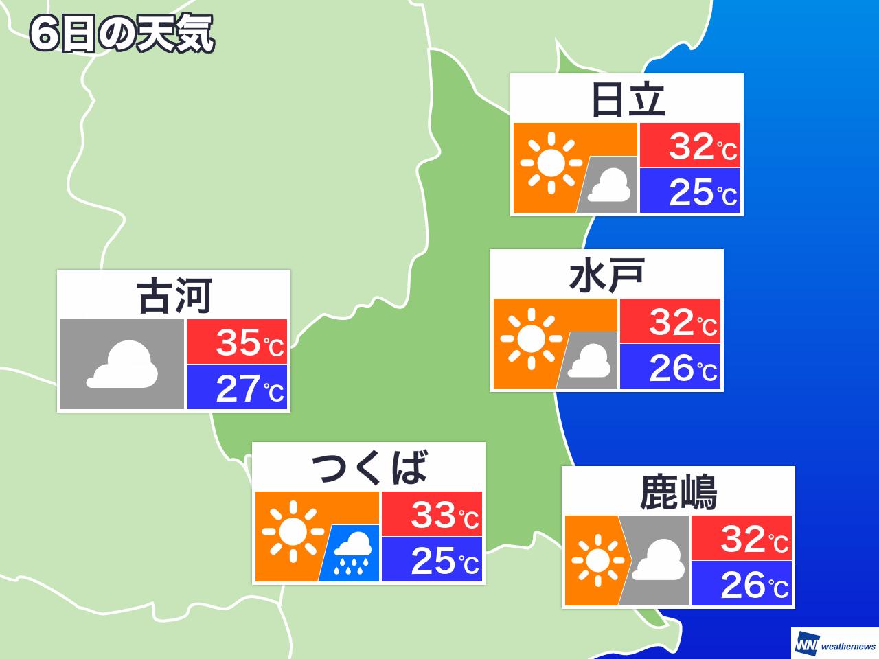 気温 つくば 市 茨城県つくば市の天気(3時間毎)