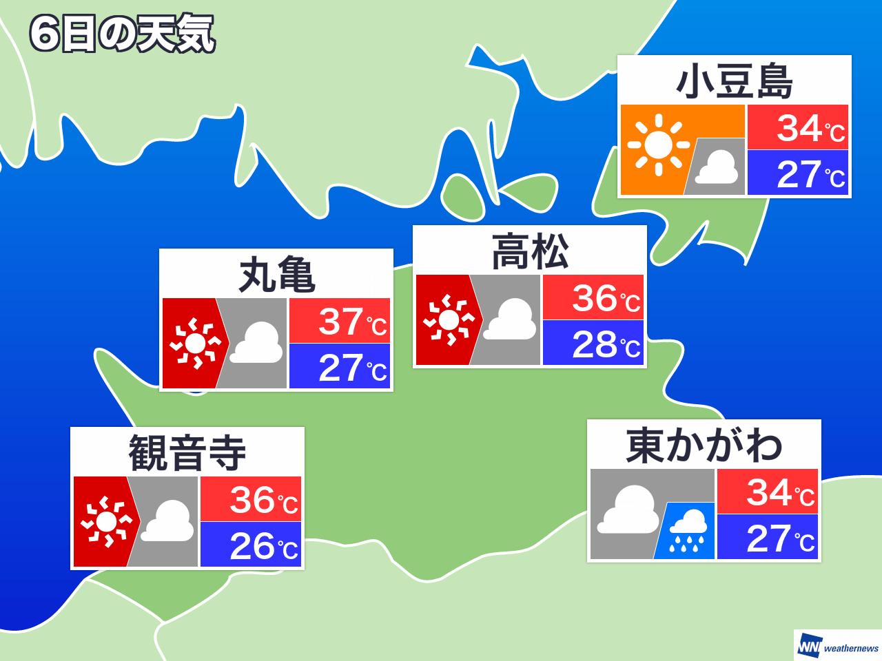 高松 天気 10 日間 【一番当たる】香川県高松市の最新天気(1時間・今日明日・週間)