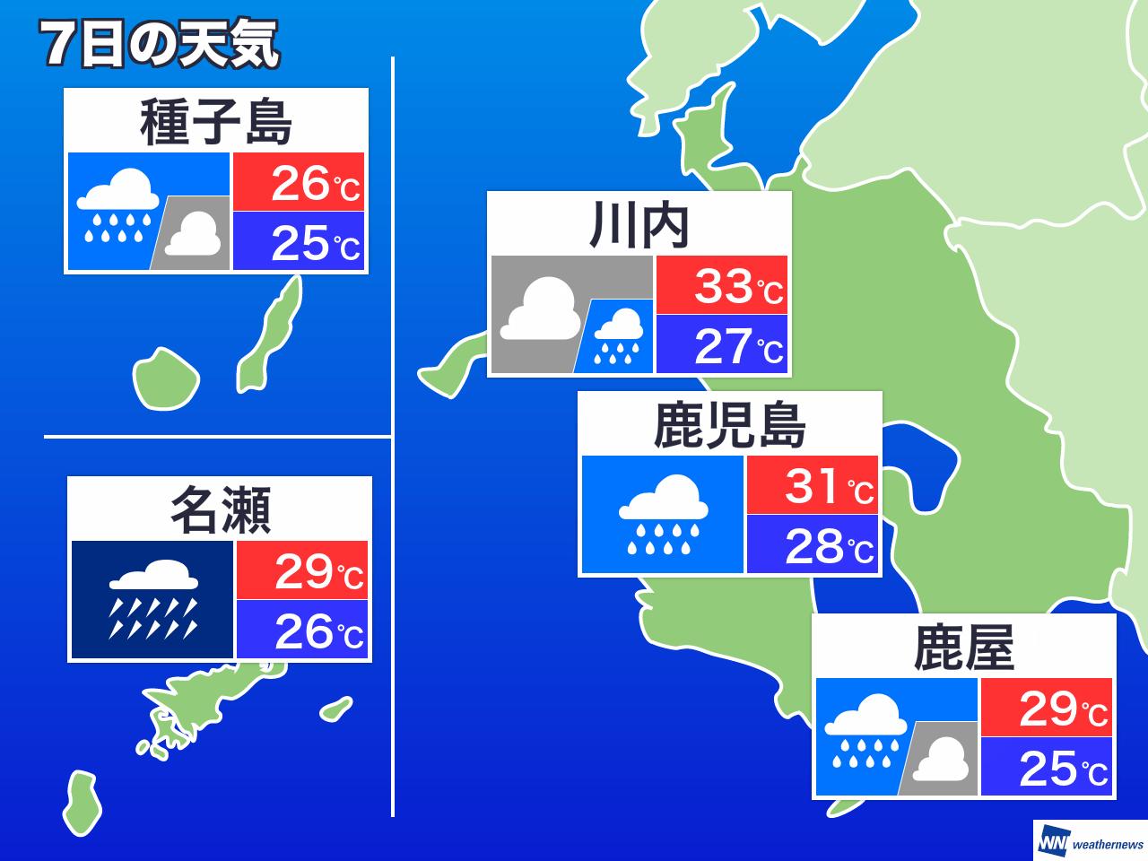 天気 図 鹿児島