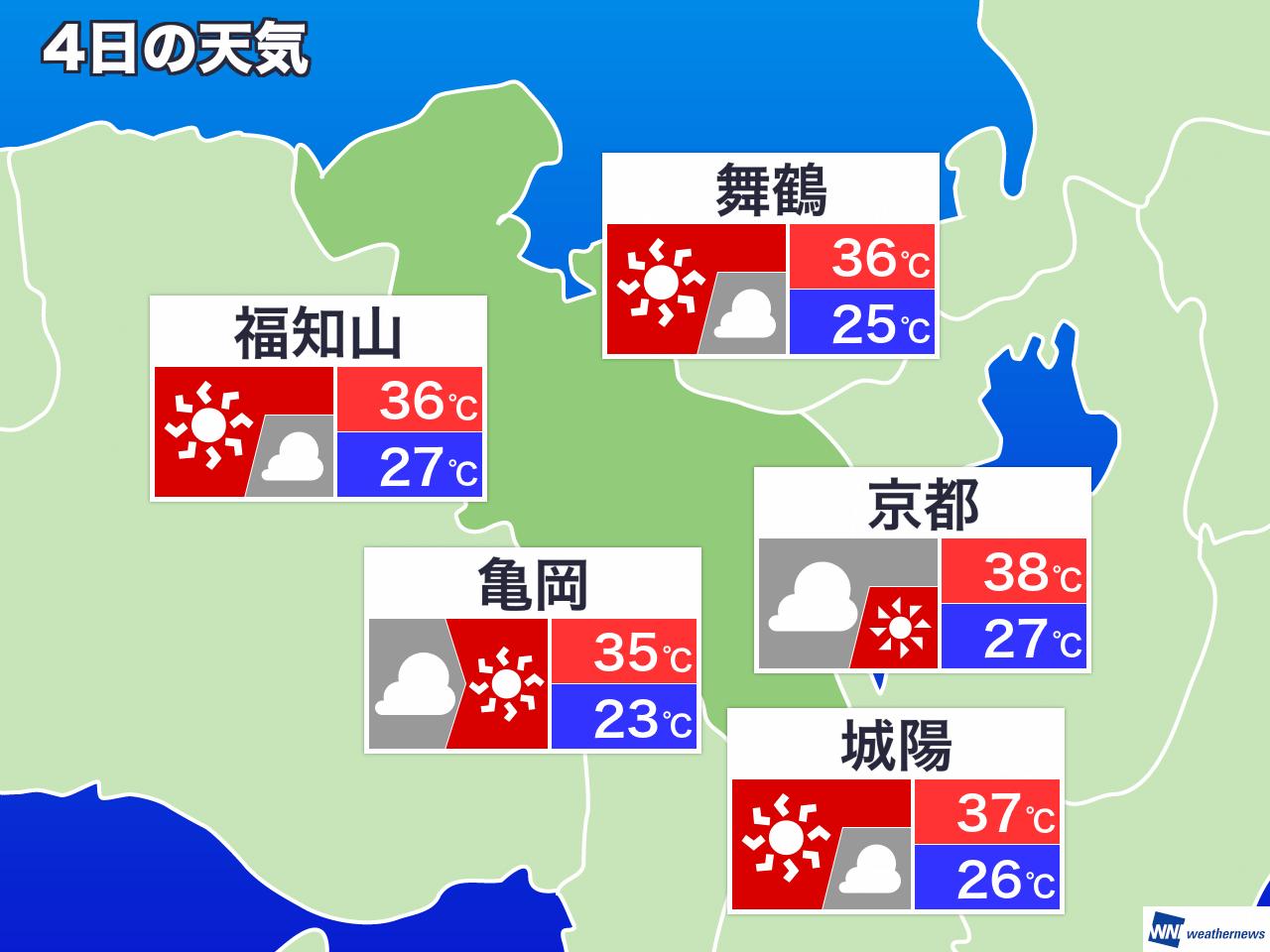新発田 市 の 1 時間 ごと の 天気 現在地周辺のピンポイント天気予報 - ウェザーニュース