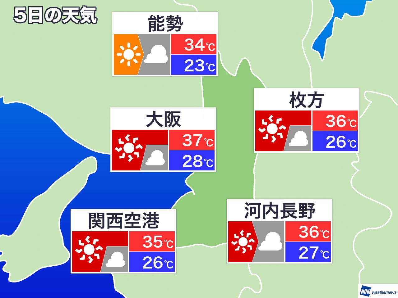 明日 の 天気 和歌山 和歌山市の今日明日の天気 - 日本気象協会
