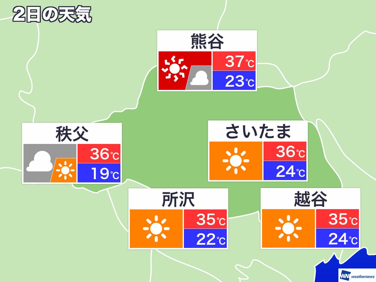 埼玉 県 南部 天気