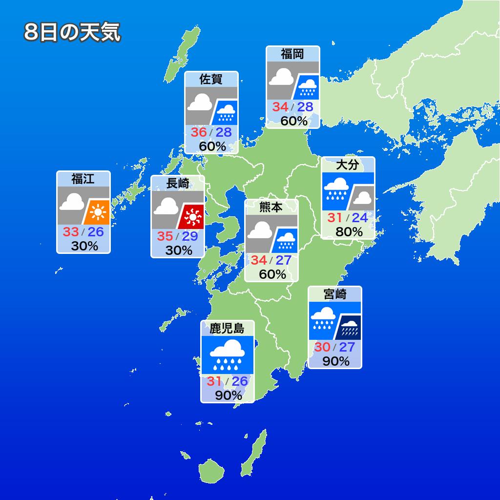 天気 浜松 西区
