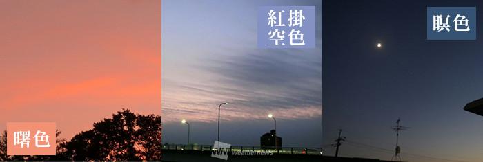 日本の色で表される美しき空たち   ウェザーニュース