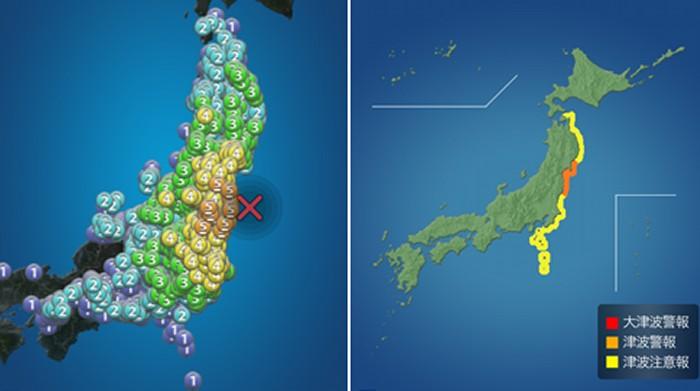 福島 県 沖 地震
