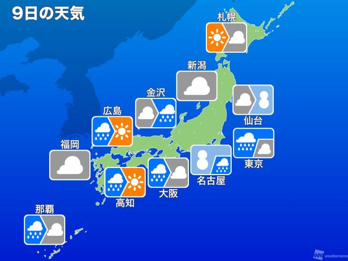 天気 予報 大阪 週間