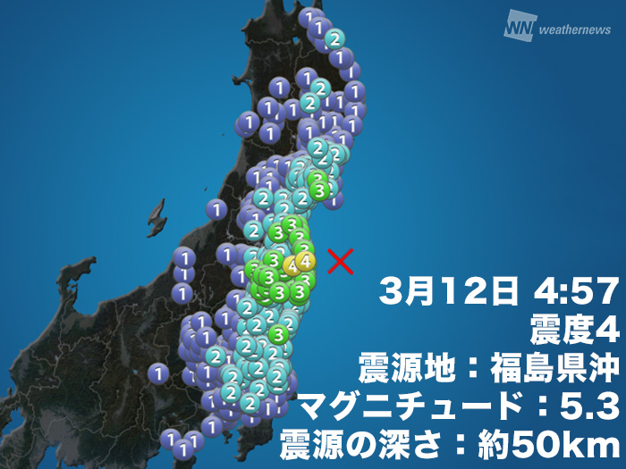 マグニチュード 東日本 大震災