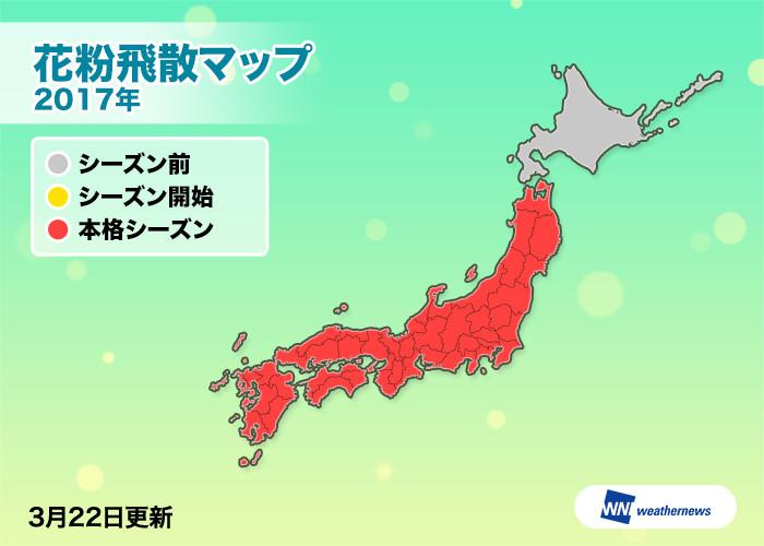 秋田県美郷町のライブカメラ・天気   自治体ナビ