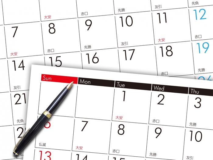 日本人は気にしがち!?暦に書かれた六曜の意味 - ウェザーニュース
