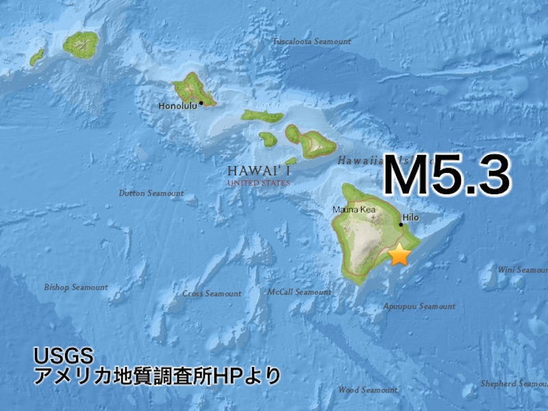 海外地震】ハワイ・キラウェア火...