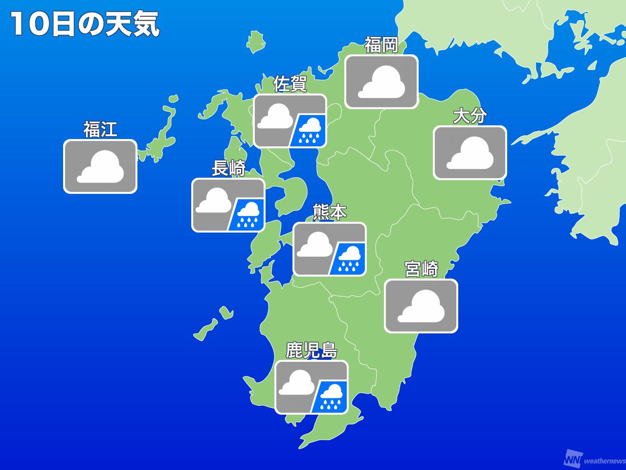 【九州豪雨】引き続き土砂災害に警戒を - ウェザーニュース