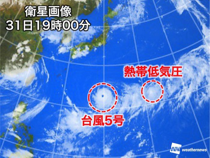 新たな台風のタマゴ・熱帯低気圧...