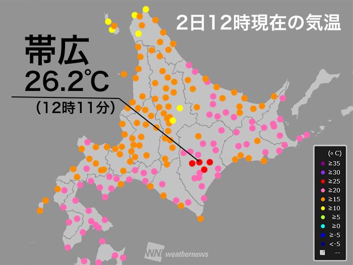 【一番当たる】北海道帯広市付近の天気 - ウェザー …