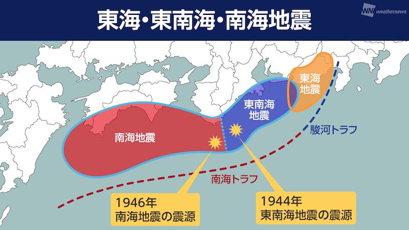 南海 トラフ 震度