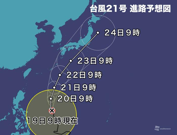 「台風21号 画像」の画像検索結果