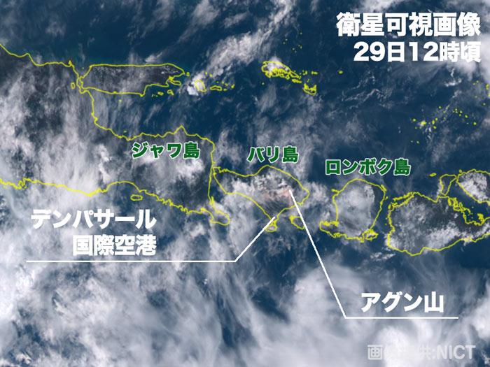 バリ島アグン山で地震急増 噴火の危険性が高まる -  …