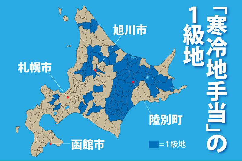 北海道 の 最低 賃金 は いくら