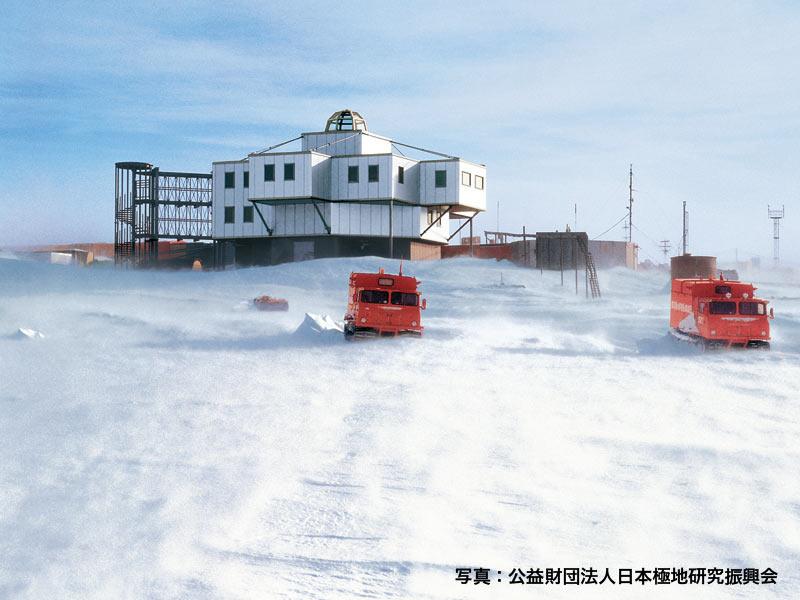 南極昭和基地、マイナス60℃以下に耐える建物とは? - ウェザーニュース