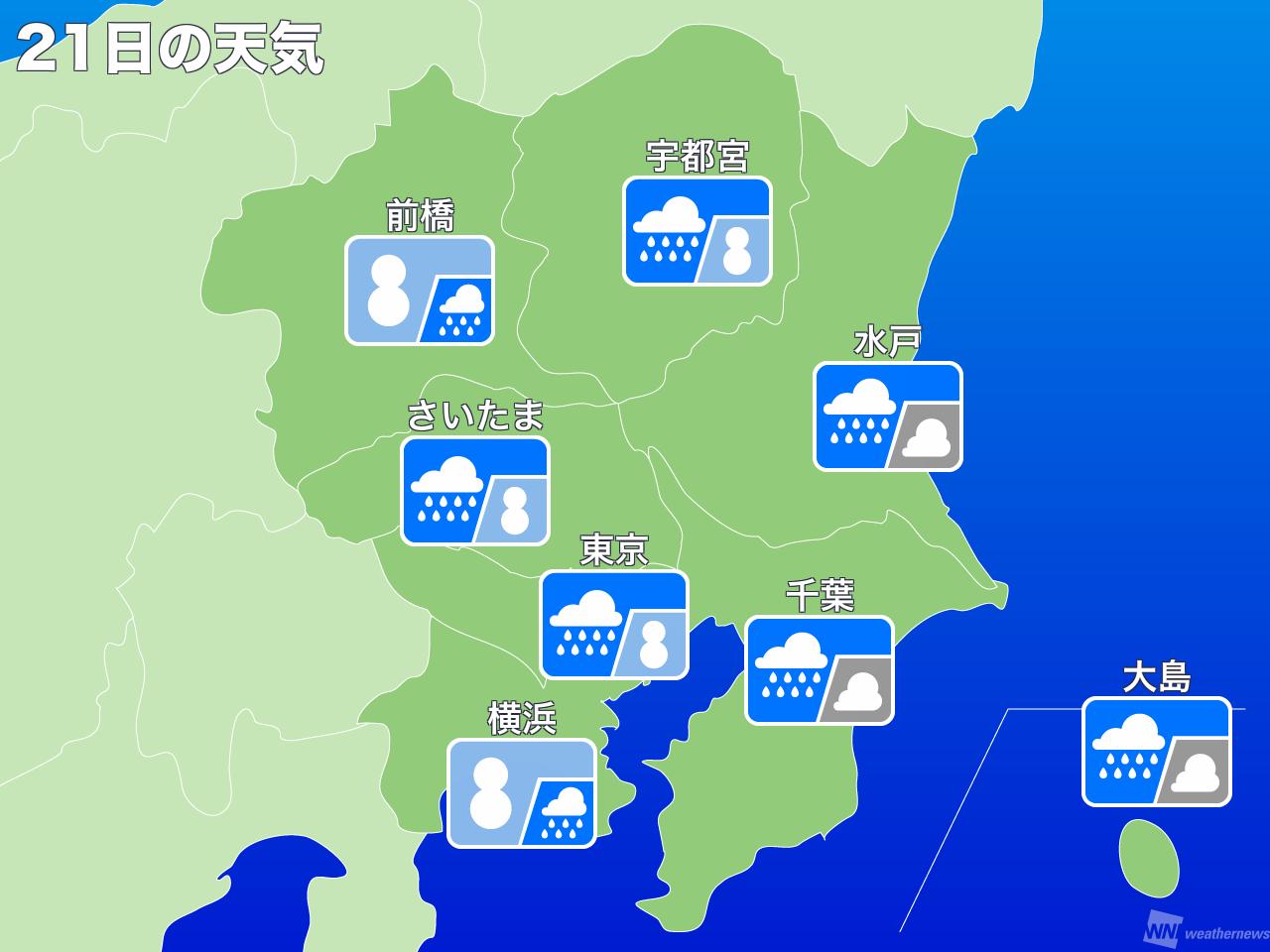 の 天気 横浜 今日