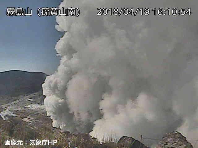 えびの 高原 ライブ カメラ