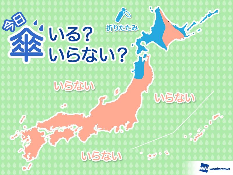 傘マップ 5月11日(金) お出かけ...