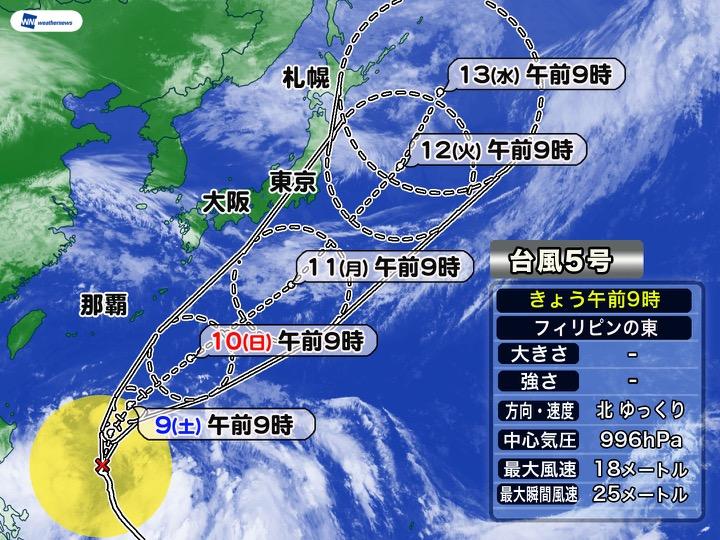 台風5号、6年ぶりの6月関東接近...