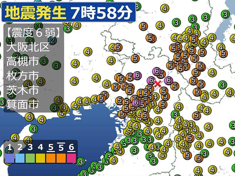大阪 地震 2018