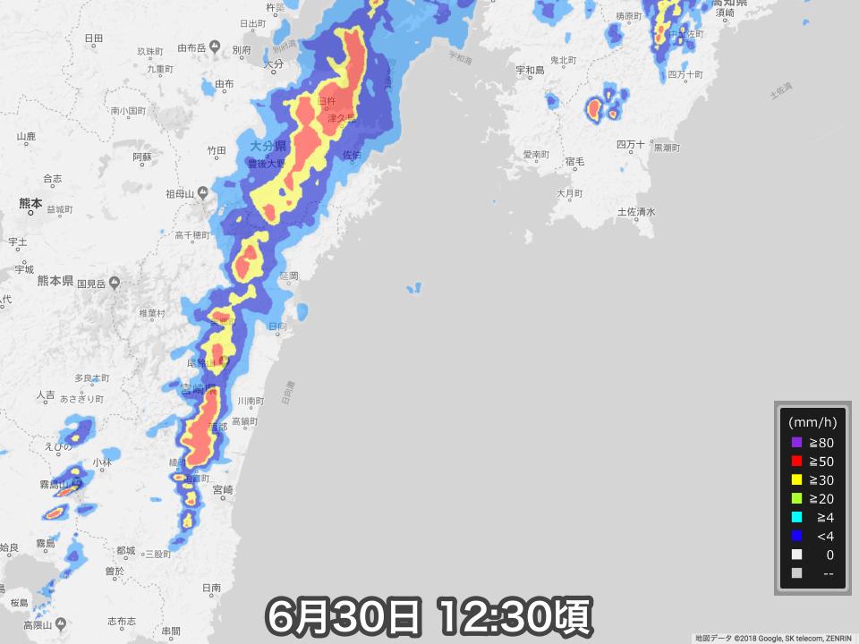 大分 市 雨雲 レーダー