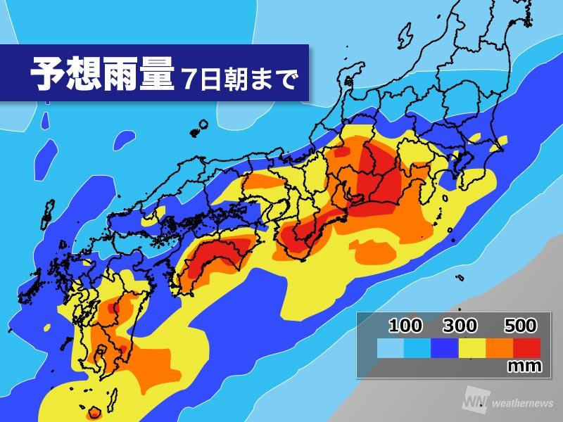 総雨量1000mm超も 週末にかけて...