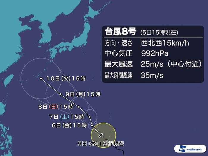 台風8号 5日(木) 15時現在