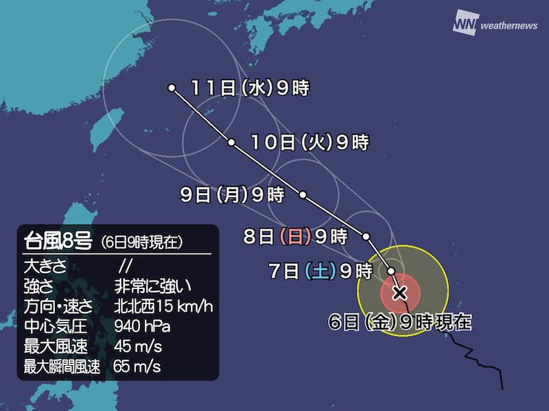 台風8号 非常に強い勢力に週半ばに沖縄・奄美に接近の恐れ