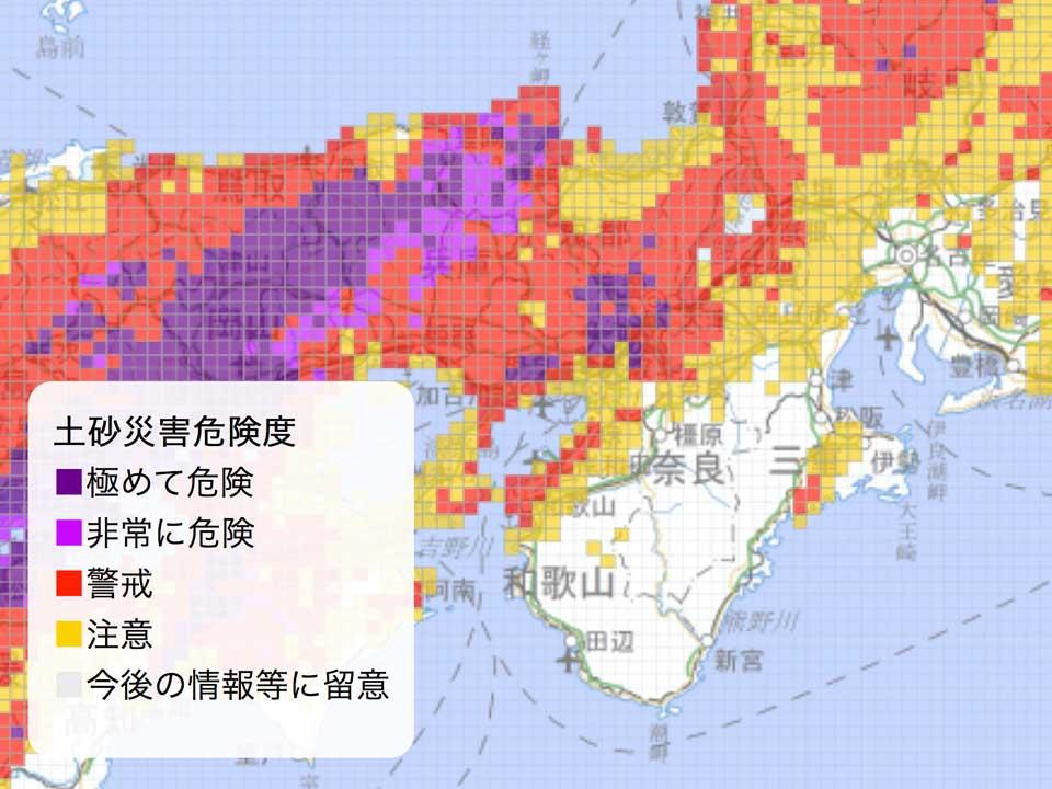 警報 兵庫 県 天気