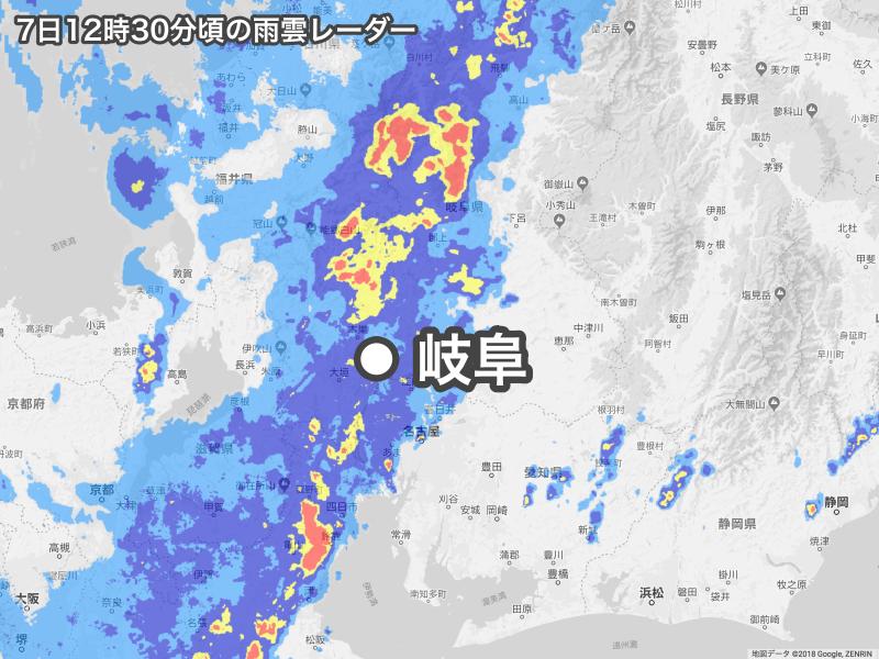 雨雲 レーダー 県 岐阜