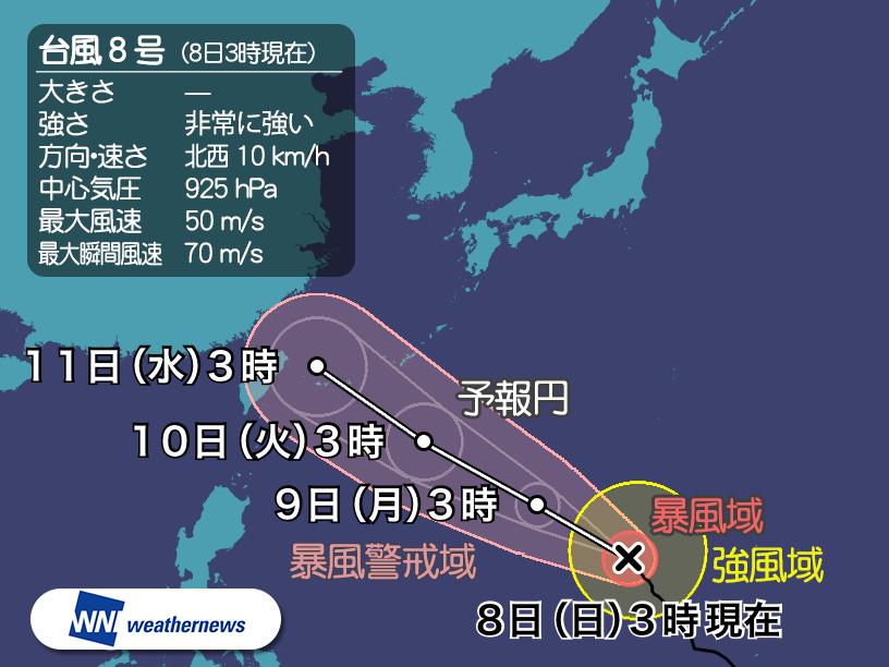 沖縄 天気 予報 沖縄市の10日間天気(6時間ごと) - 日本気象協会