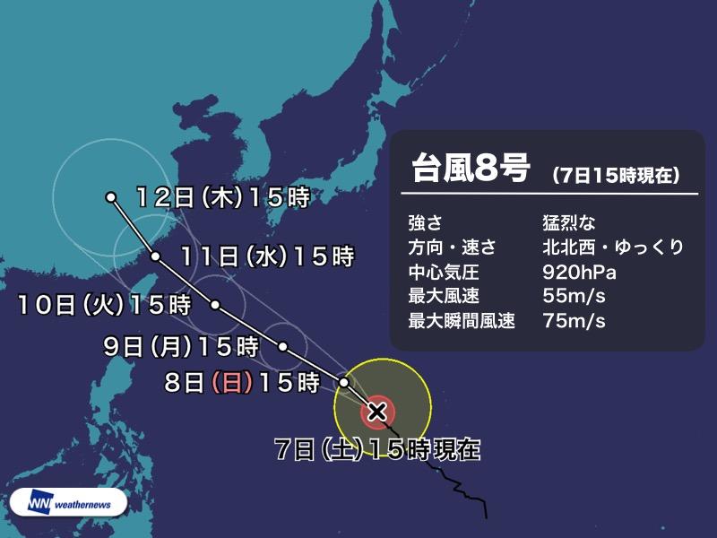 台風8号 猛烈な勢力を維持し 10日頃に沖縄接近へ