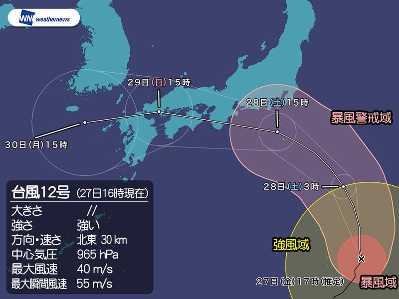 台風12号、強い勢力を保ったまま...