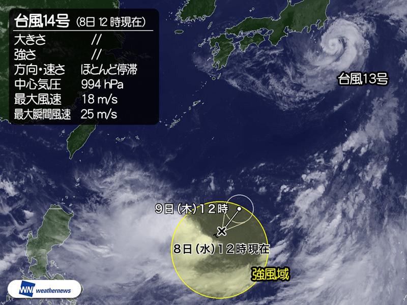 「台風14号ヤギ名前の由来」の画像検索結果