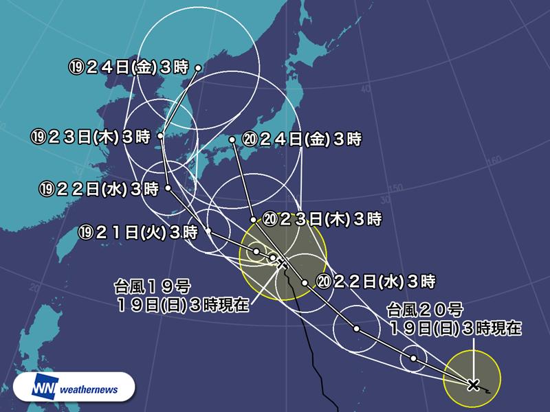 強い台風19号、台風20号 ともに...