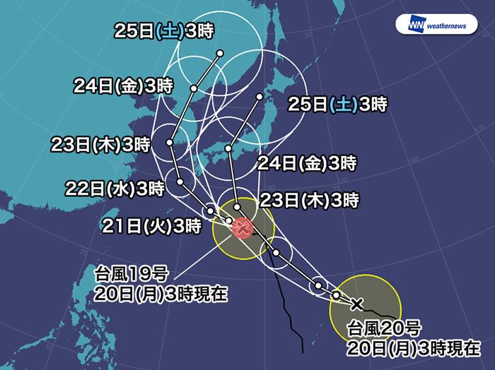 台風 19 号 の 進路 予想