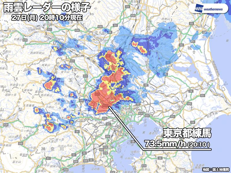 東京 天気 1 時間