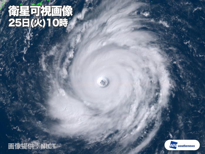 猛烈な台風24号はスピードダウン 沖縄は影響が長引く恐れ