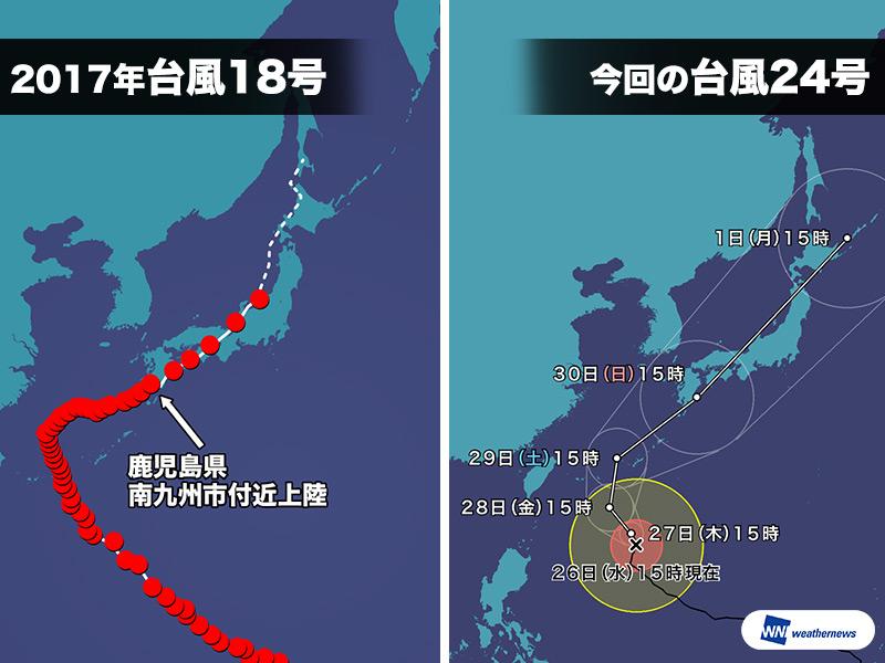 台風24号 去年の台風18号と同様に、日本列島を縦断し広範囲で暴風か